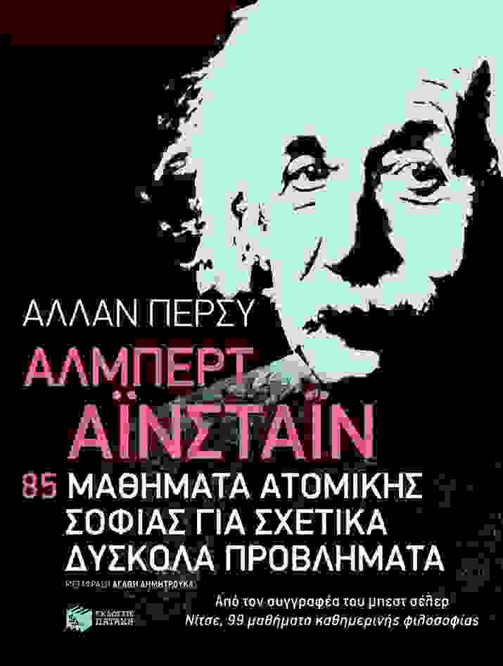 mathimata_sofias.jpg