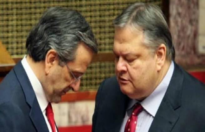 Έξι κυβερνητικά σκάνδαλα μέσα στην κρίση