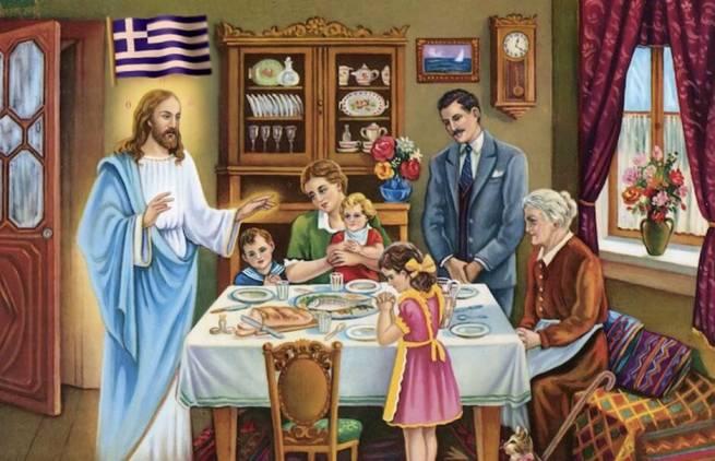 Πατρίς, Θρησκεία, Οικογένεια