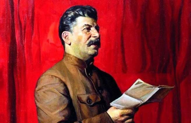 Στρατηγική Στάλιν