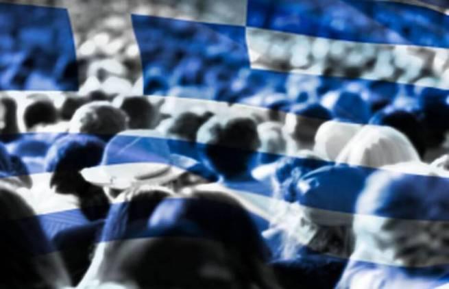 Πόσο Έλληνας είσαι;