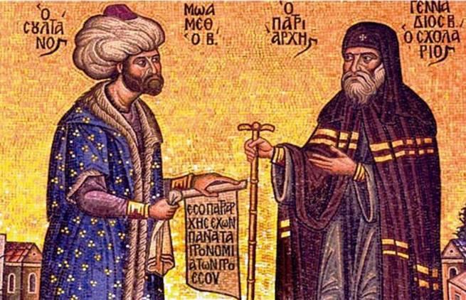 Δ. Λιαντίνης - 29 Μαΐου 1453. Άλωση της Κωνσταντινούπολης